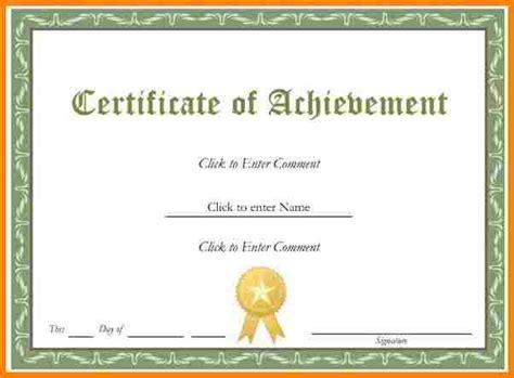 award certificate template word award templates microsoft word microsoft word award certificate template ms word diploma