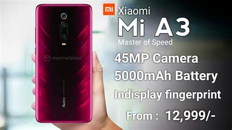 xiaomi mi   introduction launch date price camera specifications  india mi  youtube
