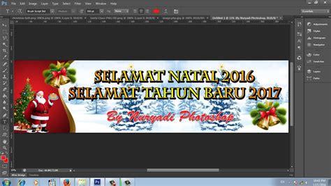 Dan kebaktian pagi tanggal 25 desember. cara membuat banner selamat natal dan tahun baru - YouTube