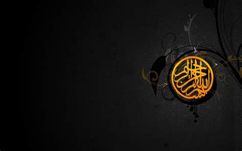 islamic wallpaper hd bismillah pass  knowledge light