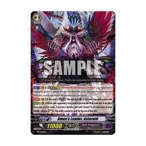 joc cardfight vanguard g trial deck vol 1 awakening of the interdimensional card