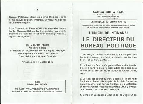 bureau directeur kongo dieto 1934 le directeur du bureau politique