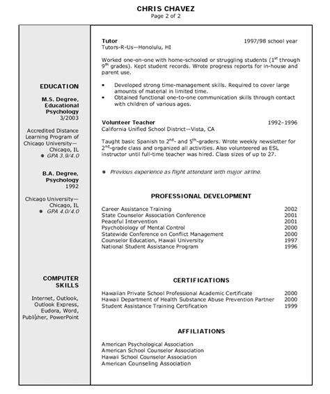 professional resume education section