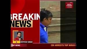 Nirav Modi Bank Scam: CFO Vipul Ambani Arrested By CBI ...