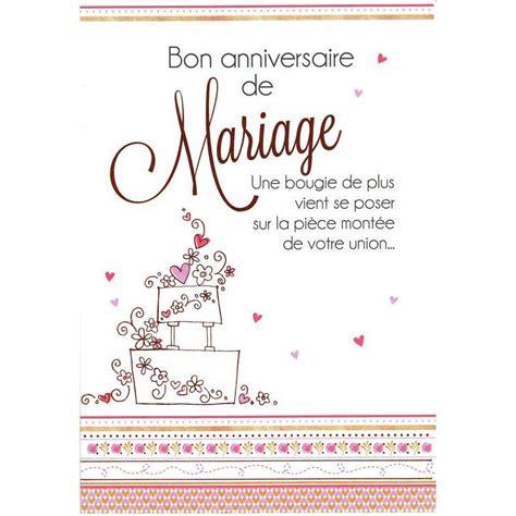 mot pour anniversaire de mariage 5 ans carte les mots du bonheur bon anniversaire de mariage