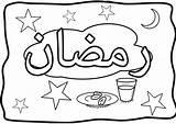 Ramadan Coloring Islamic Arabic Sheets Activity Word sketch template