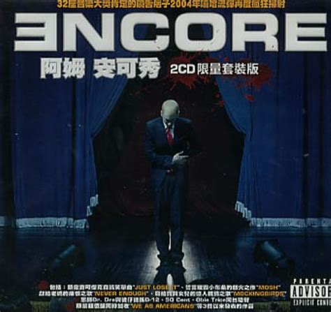 Eminem Curtains Up Encore Version by Eminem Encore Taiwanese 2 Cd Album Set Cd 312960