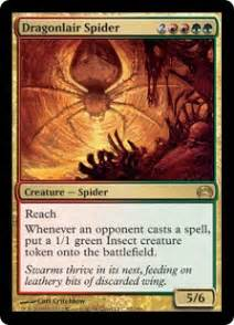 dragonlair spider planechase 2012 edition gatherer magic the gathering