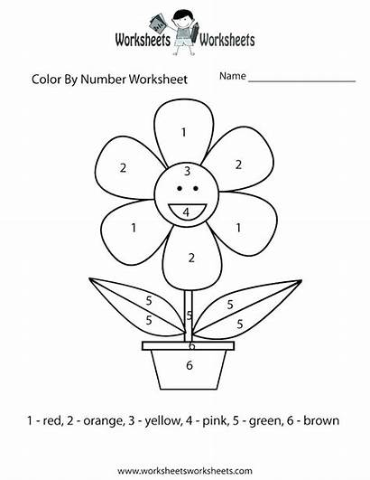 Math Coloring Pages Facts Cool Printable Getcolorings