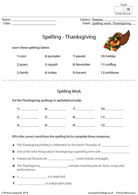 spelling thanksgiving