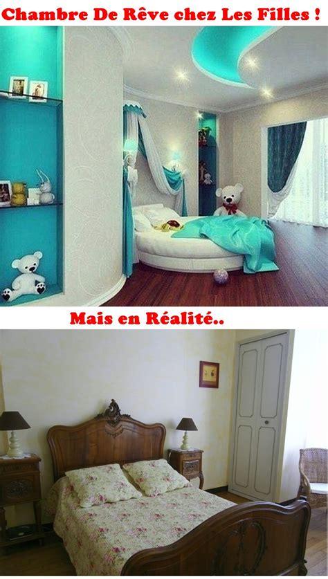 une chambre de reve chambre de rêve d une fille vs la réalité image lien