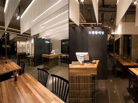 dohyun korean restaurant  twoply jeonju south korea