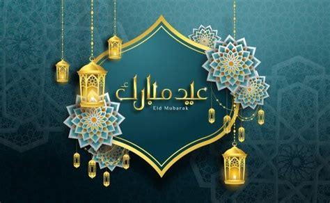 stiker keren islami islamic background vectors