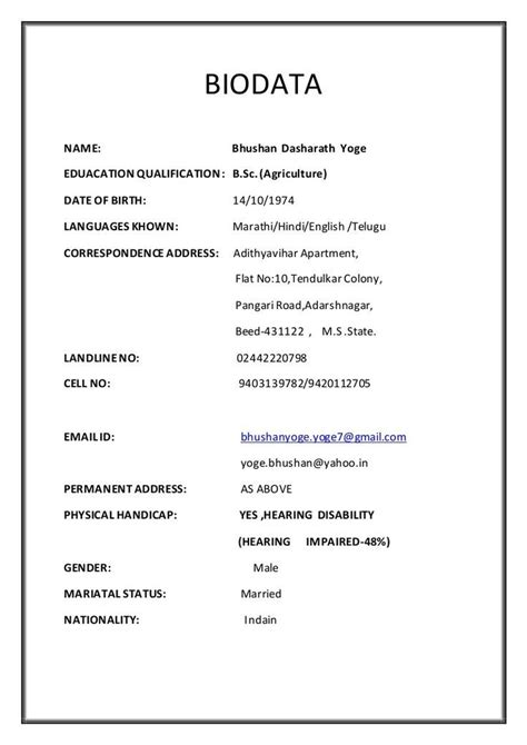 hindu marriage biodata format word bio data  marriage