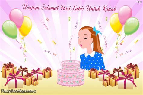 ucapan selamat hari lahir  kakak kad ucapan selamat hari lahir  kakak wishes ecards