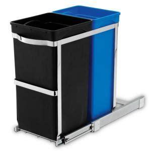 simplehuman 35 liter commercial grade under counter pull