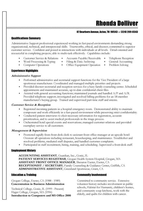 Resume Skills Exles by Functional Skills Resume 171 Career Success 101