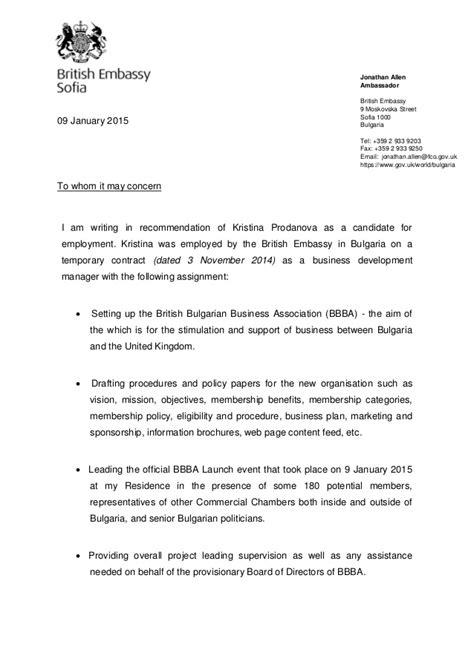 write  letter  british high commissioner
