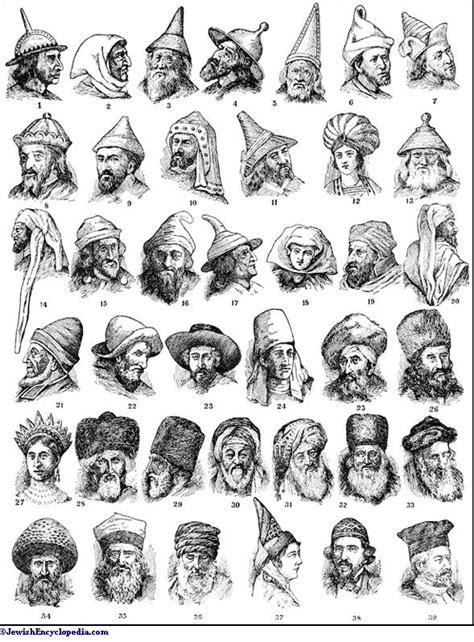 head dress jewishencyclopediacom