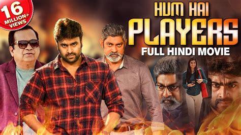 New Hindi Movie Full Hd Videosmertq