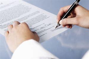 Договор на оказание услуг по составлению сметы