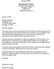 targeted cover letter template