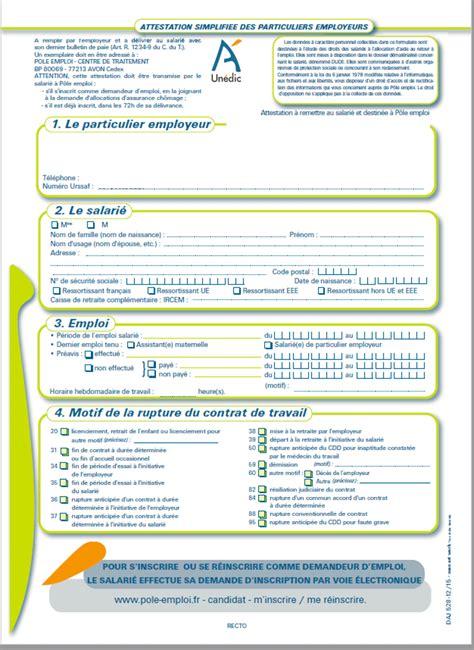 #onestlàpourvous #avecpôleemploi (pour une réponse adaptée à votre situation, contactez votre. ATTESTATION ASSEDIC VIERGE A TELECHARGER PDF