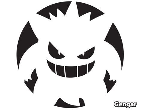 pokemon pumpkin stencils  dont