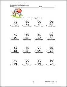 HD wallpapers 2 digit subtraction no regrouping worksheets