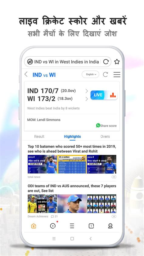 Provides a smooth experience while surfing, downloading files or watching videos uc browser app download. UC Browser v13.0.0.1288 APK download, free Android Browser for Mobile built-in cloud ...