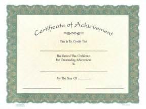 Editable Achievement Certificates