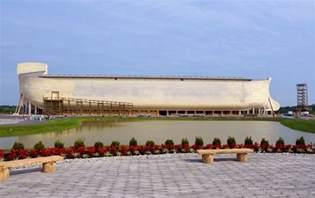 Noah's Ark Encounter Kentucky