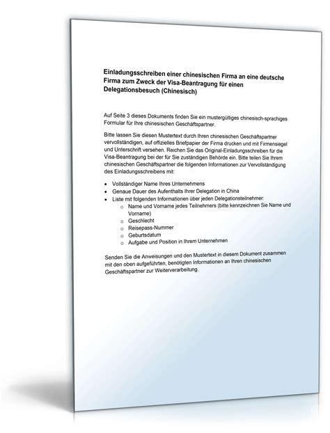 einladungsschreiben einer chinesischen firma muster zum