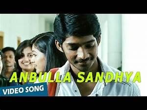 Anbulla Sandhya Official Video Song | Kaadhal Solla ...