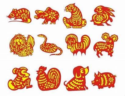 Chinese Animals Clipart Zodiac Animal Chnlove Sign