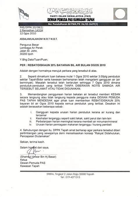 surat rasmi permohonan bekalan air surat rasmi