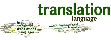 Language Translator by The Many Challenges Translators