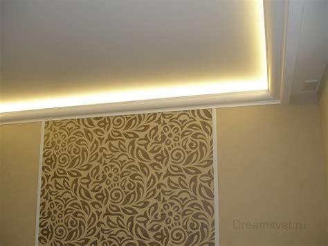 donation du vivant plafond comment poser faux plafond pvc salle bain prix des travaux