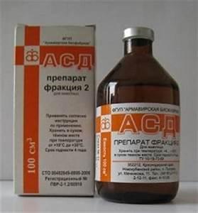 Асд фракция 3 отзывы при псориазе