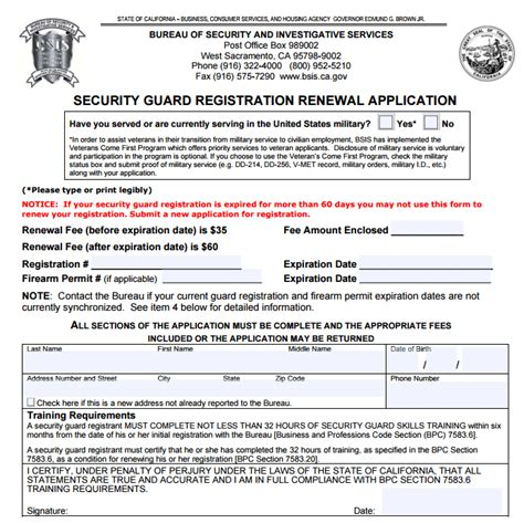 california bureau of security and investigative services bsis guard card renewal security guards companies