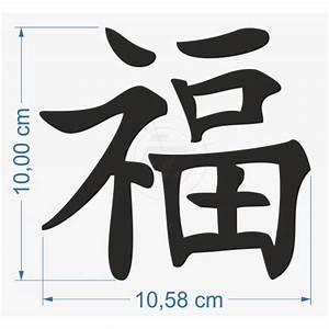 Japanisches Zeichen Für Glück : gl ck chinesisches schriftzeichen autoaufkleber ~ Orissabook.com Haus und Dekorationen