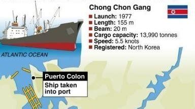 flags  convenience north korean ship jin teng seized