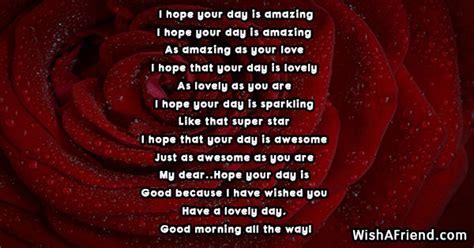 good morning poem    hope  day  amazing