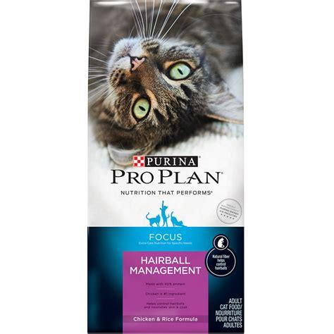 plan am駭agement cuisine purina pro plan focus hairball management chicken rice cat food 16 lb