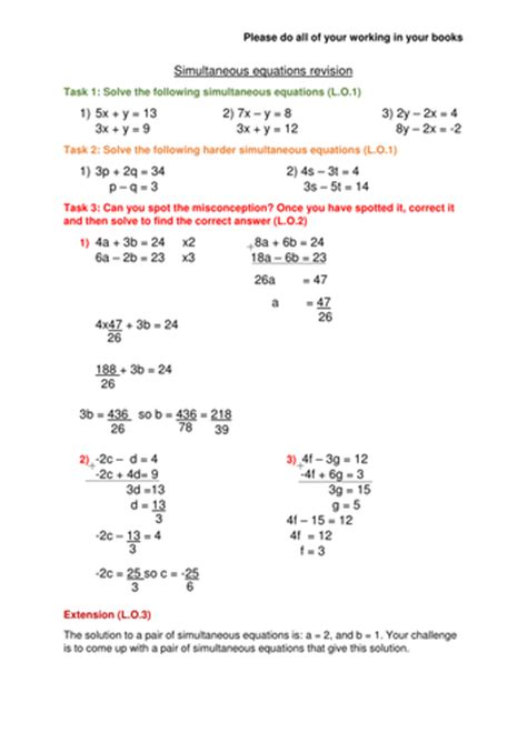 simultaneous equation revision lesson smartboard and