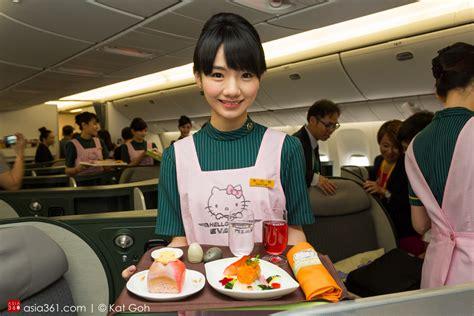 airlines     flight crew asia