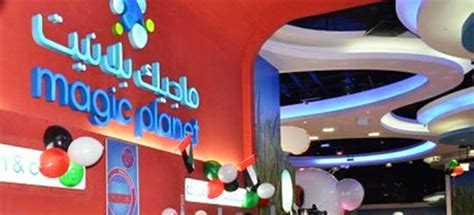 attractions  dubai visiting guidedubai