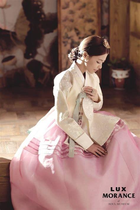 lee yoon ji   wedding dress  hancinema