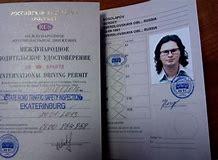 если нет водительского удостоверения вообще какое наказание