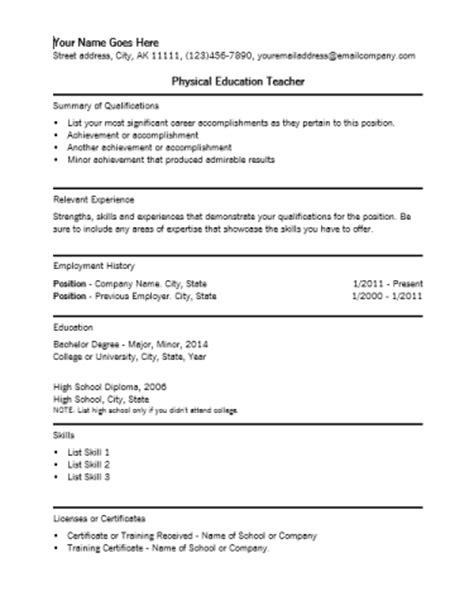 functional resume template free microsoft physical education teacher resume template